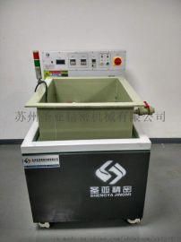 电子/电脑/通讯零件磁力抛光研磨机