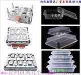 打包碗塑胶模具 三格塑胶快餐盒模具