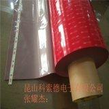 南京3M 4229P汽車專用雙面膠、泡棉防水雙面膠