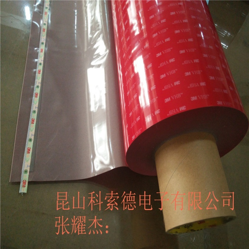 南京3M 4229P汽车专用双面胶、泡棉防水双面胶