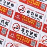 南京定做商標標籤、彩色不乾膠標籤、啞銀不乾膠標籤