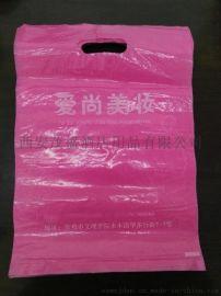 兰州塑料袋手提袋 打包袋超市购物袋定制定做厂家