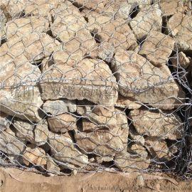 防洪格宾网箱 护坡石笼网箱生态格宾网