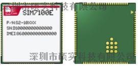 SIM71系列4G LTB Cat3无线模块