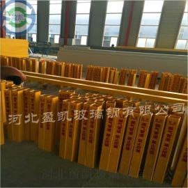 玻璃钢石油专用警示标志桩规格@广灵玻璃钢警示标志桩