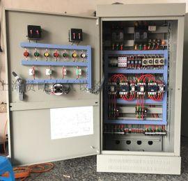 消防喷淋稳压水泵控制柜降压启动水泵控制箱55kw一用一备带双电源