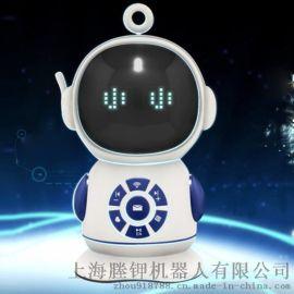宇航员小宇智能早教娱乐陪伴学习机器人