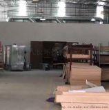 供應裏水無塵噴漆房的廢氣處理生產廠