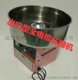 外贸出口110V电压棉花糖机