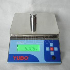 优宝15kg防爆电子天平 具有计重与计数功能的小秤量防爆电子天平