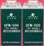 GFM-500固定型阀控式密封铅酸蓄电池