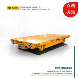 厂家直销钢筋卷材转运平车  运输重型铁铸件 电动轨道台车定制