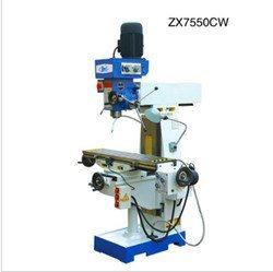 多功能数控钻铣床ZX7550CW