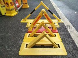 车位锁三角车位锁车轮锁厂家直销