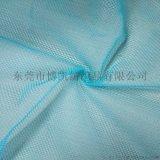 厂家提供网眼布 服装箱包洗衣袋面料 针织网眼面料