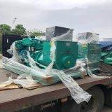 东莞500kw小松发电机 500kw柴油发电机