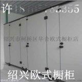 绍兴卫生间固定隔断板材质量,绍兴洗手间隔断墙批发价格