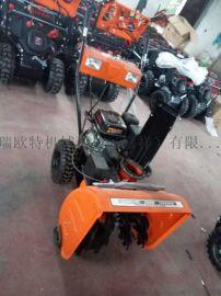 山东济宁瑞欧特机械科技(嘉祥)有限公司常年供应 除雪机 路面除冰机 小型扫雪机 方便灵活