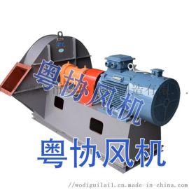 锅炉专用风机 顺德锅炉引风机厂家