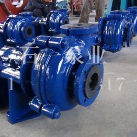 2/1.5B-AH渣浆泵 耐磨泵 杂质泵 石一泵业