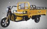 丰收干电电动车 上牌电动三轮车 干电电动三轮车
