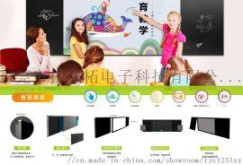 哈尔滨智能纳米黑板,智慧黑板、智慧电子黑板一体机