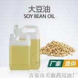 大豆油 |植物基礎油化妝品手工皁原料