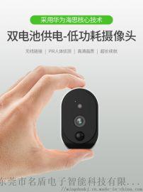 低功耗监控摄像机
