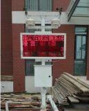 西安工地扬尘监测在线检测系统13772489292