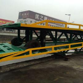 移动式登车桥应用范围及使用说明