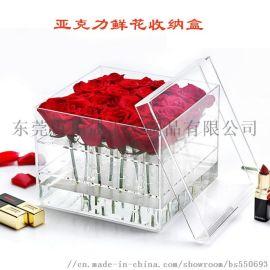 亚克力花盒鲜花玫瑰花永生花礼盒包装盒 多功能收纳盒