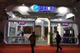 上海展台设计制作工厂 特装展台搭建商 展览服务公司
