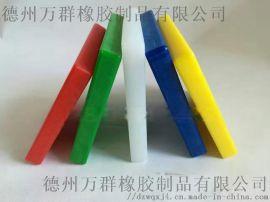 高密度聚乙烯hdpe板材_高密度聚乙烯hdpe板材