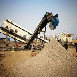 移动破碎设备 中锤式破碎制砂生产线