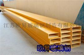 江苏欧昇玻璃钢拉挤方管 规格100*100*3