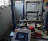 輪椅車動態路況疲勞試驗機,輪椅車檢測設備專業廠家