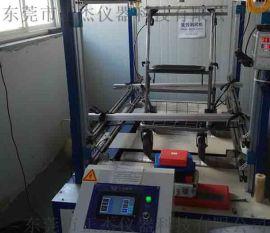 轮椅车动态路况疲劳试验机,轮椅车检测设备专业厂家