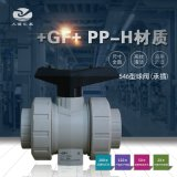 +GF+ PPH546型球阀承插焊 手动油令式阀门