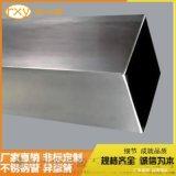 不锈钢方管厂生产201不锈钢方管10*10*0.6