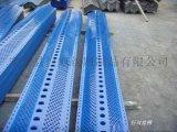东营煤场金属喷塑防风网