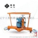 軌道交通設備器材|電動鋼軌仿形磨軌機用途|打磨機廠