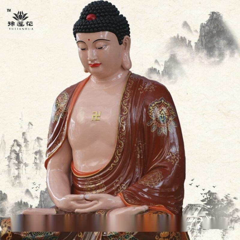 释迦摩尼佛祖佛神像厂家 如来佛祖佛像 西天佛祖厂家