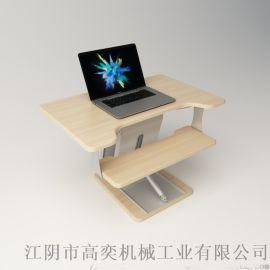 KY-DR-V2桌上桌