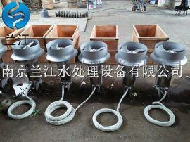 QJB0.37/4-230/3-1460潜水搅拌器
