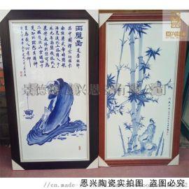 景德镇瓷板装饰挂件 陶瓷瓷板画 手工青花瓷板画定做