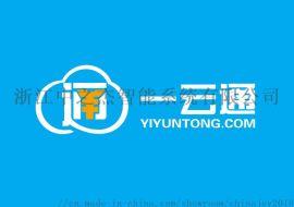 南京ERP系统,生产,进销存管理软件,中之杰一云通