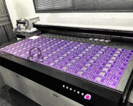 佛山專業UV列印加工-二維碼門牌-色彩豔麗不掉色