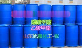 国标醋酸甲酯厂家 山东乙酸甲酯低价冲量
