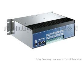 日本ARROW報警設備放大器ST-302P