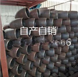 深圳碳钢弯头定制 法兰盲板加工 佛山法兰盘 管件